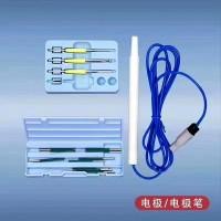 高频电离子手术治疗仪 电凝头 丝状 10支/盒