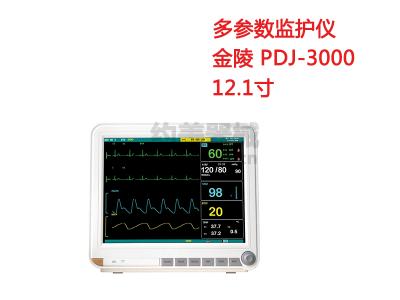 手术室用监护仪 金陵多参数监护仪 PDJ-3000